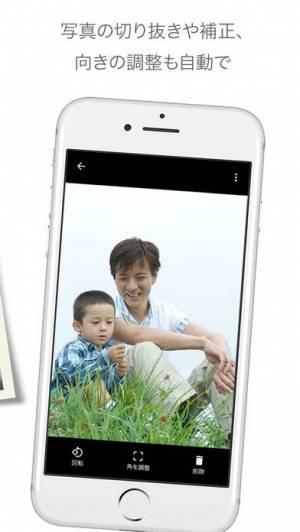 iPhone、iPadアプリ「フォトスキャン by Google フォト」のスクリーンショット 3枚目