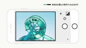iPhone、iPadアプリ「Feelca T」のスクリーンショット 1枚目
