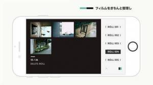 iPhone、iPadアプリ「Feelca T」のスクリーンショット 3枚目