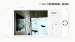 iPhone、iPadアプリ「Feelca T」のスクリーンショット 5枚目