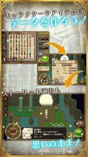 iPhone、iPadアプリ「ゲームを作ろう! ビットゲームメーカー」のスクリーンショット 3枚目