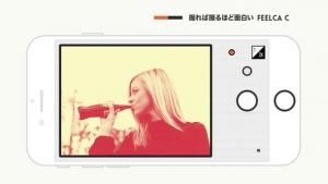 iPhone、iPadアプリ「Feelca Colors」のスクリーンショット 1枚目