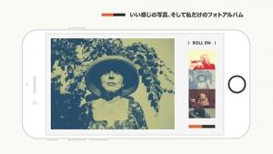 iPhone、iPadアプリ「Feelca Colors」のスクリーンショット 2枚目