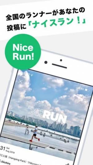 iPhone、iPadアプリ「ラントリップ - ランナー専用SNSでランニングを楽しく」のスクリーンショット 2枚目
