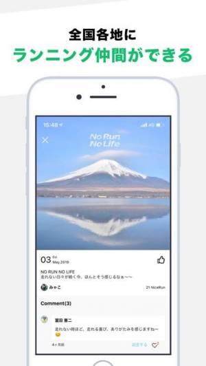 iPhone、iPadアプリ「ラントリップ - ランナー専用SNSでランニングを楽しく」のスクリーンショット 5枚目