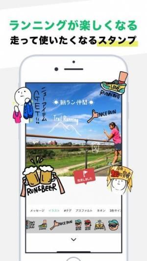 iPhone、iPadアプリ「ラントリップ - ランナー専用SNSでランニングを楽しく」のスクリーンショット 4枚目