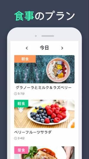 iPhone、iPadアプリ「30日間フィットネスチャレンジ」のスクリーンショット 5枚目