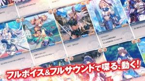 iPhone、iPadアプリ「神姫PROJECT A」のスクリーンショット 5枚目