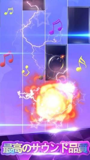 iPhone、iPadアプリ「ピアノタイル - リズム音ゲー ゲーム」のスクリーンショット 3枚目