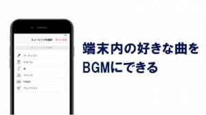 iPhone、iPadアプリ「目覚ましニュース」のスクリーンショット 4枚目