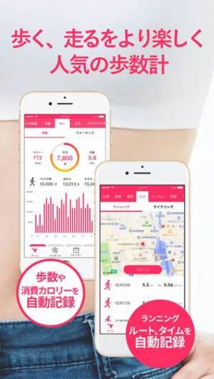 iPhone、iPadアプリ「グッピー ヘルスケア - ダイエット&健康管理」のスクリーンショット 3枚目