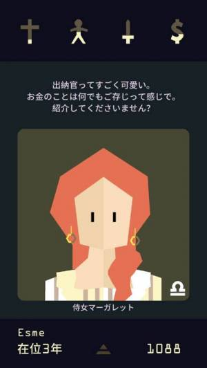 iPhone、iPadアプリ「Reigns: Her Majesty」のスクリーンショット 1枚目