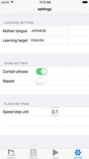 iPhone、iPadアプリ「CapTube」のスクリーンショット 3枚目