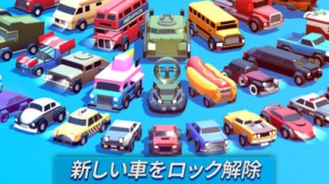 iPhone、iPadアプリ「クラシューオブカーズ (Crash of Cars)」のスクリーンショット 4枚目