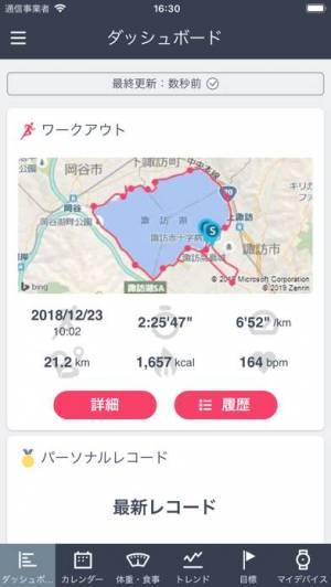 iPhone、iPadアプリ「Epson View」のスクリーンショット 1枚目