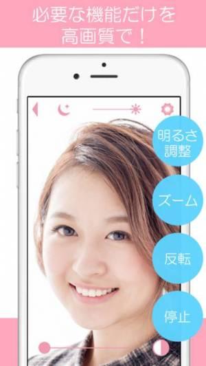 iPhone、iPadアプリ「ナチュラル・ミラー - 高画質でかわいい、鏡(かがみ)アプリ」のスクリーンショット 1枚目