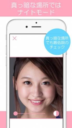 iPhone、iPadアプリ「ナチュラル・ミラー - 高画質でかわいい、鏡(かがみ)アプリ」のスクリーンショット 4枚目