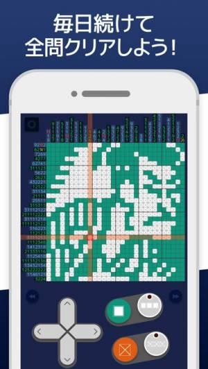 iPhone、iPadアプリ「イラロジ999 ノノグラム ロジック」のスクリーンショット 5枚目