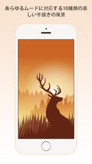 iPhone、iPadアプリ「Wildfulness 2 - 自然音でリラックス」のスクリーンショット 1枚目