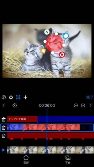 iPhone、iPadアプリ「ぼかし丸 モザイク&ぼかし加工アプリ」のスクリーンショット 4枚目