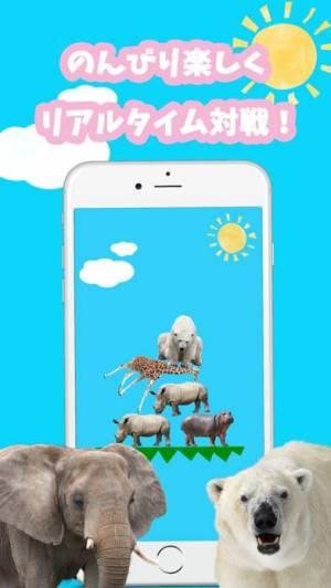 iPhone、iPadアプリ「どうぶつタワーバトル - オンライン対戦ゲーム」のスクリーンショット 2枚目