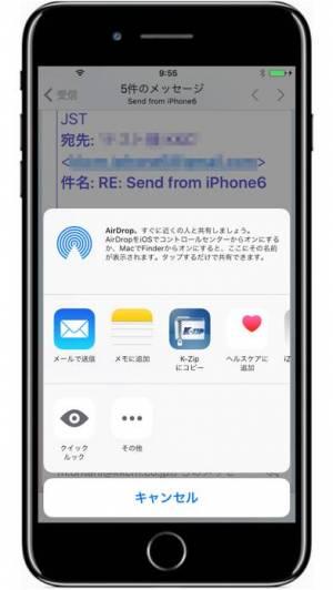 iPhone、iPadアプリ「K-Zip Lite: 操作容易なZip解凍・圧縮ツール」のスクリーンショット 1枚目