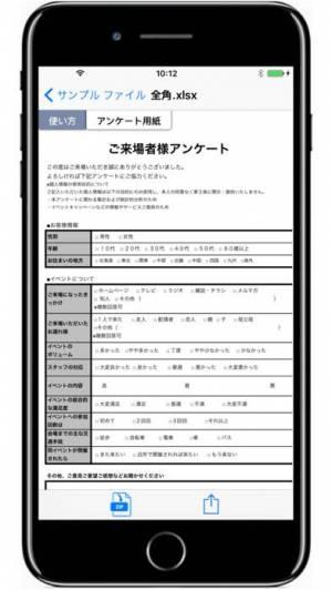iPhone、iPadアプリ「K-Zip Lite: 操作容易なZip解凍・圧縮ツール」のスクリーンショット 3枚目