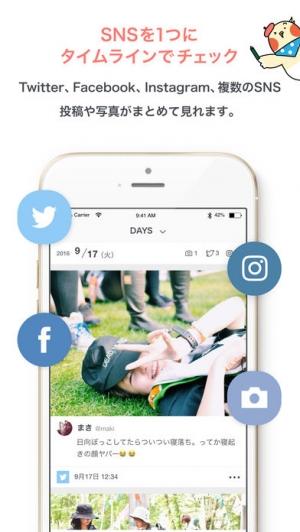 iPhone、iPadアプリ「Hibee(ハイビー)」のスクリーンショット 2枚目