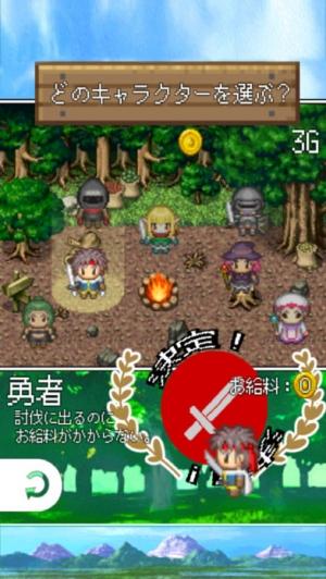 iPhone、iPadアプリ「マインスイーパー 「この先、魔王の城」」のスクリーンショット 3枚目