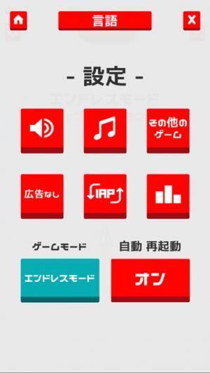 iPhone、iPadアプリ「Up And Under」のスクリーンショット 5枚目