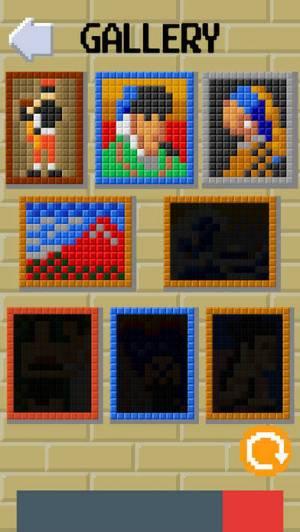 iPhone、iPadアプリ「タイルタイル」のスクリーンショット 4枚目
