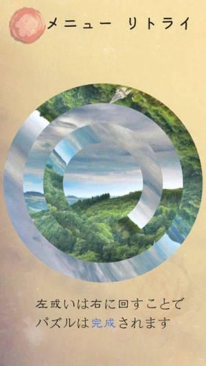 iPhone、iPadアプリ「Circulo - パズルゲーム」のスクリーンショット 3枚目