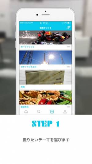 iPhone、iPadアプリ「Vable バブル 6秒のおもしろ創作ムービーSNS」のスクリーンショット 1枚目