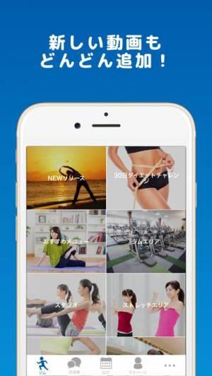 iPhone、iPadアプリ「WEBGYM 運動の習慣化をサポート!」のスクリーンショット 4枚目