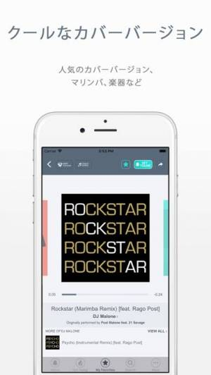iPhone、iPadアプリ「Tuunes着信音」のスクリーンショット 4枚目