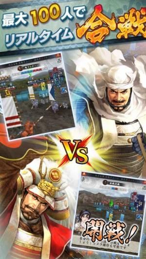 iPhone、iPadアプリ「信長の野望 ~俺たちの戦国~」のスクリーンショット 2枚目