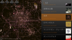 iPhone、iPadアプリ「Tear off Atlas -地図グラフィックのカレンダー-」のスクリーンショット 3枚目