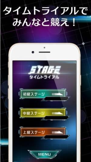 iPhone、iPadアプリ「REVERSI OMEGA (リバーシオメガ)」のスクリーンショット 5枚目