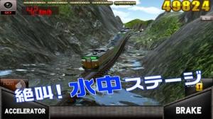iPhone、iPadアプリ「絶叫トレイン ~ 東海珍道中 ~」のスクリーンショット 2枚目