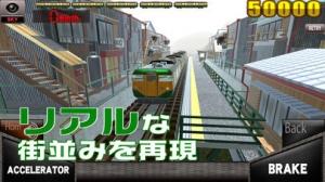 iPhone、iPadアプリ「絶叫トレイン ~ 東海珍道中 ~」のスクリーンショット 3枚目