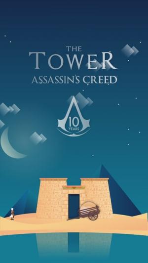 iPhone、iPadアプリ「The Tower Assassin's Creed」のスクリーンショット 1枚目