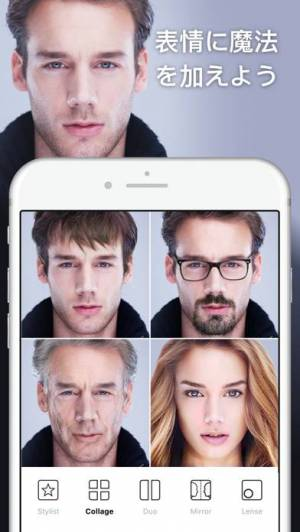 iPhone、iPadアプリ「FaceApp - AI表情エディタ」のスクリーンショット 1枚目