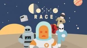 iPhone、iPadアプリ「コスモレース (Cosmo Race)」のスクリーンショット 1枚目