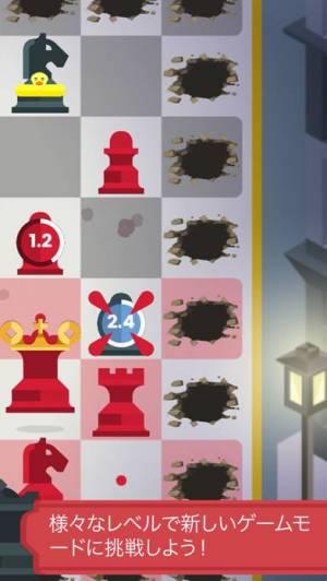 iPhone、iPadアプリ「Chezz: チェスをする」のスクリーンショット 5枚目