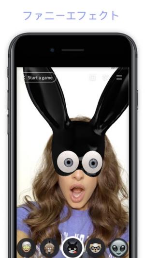 iPhone、iPadアプリ「Magic: Play, Record, Share」のスクリーンショット 4枚目