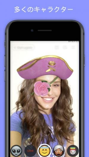 iPhone、iPadアプリ「Magic: Play, Record, Share」のスクリーンショット 5枚目