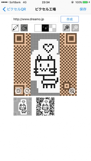 iPhone、iPadアプリ「Pixel QR」のスクリーンショット 1枚目