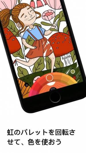 iPhone、iPadアプリ「Lake 塗り絵本」のスクリーンショット 5枚目