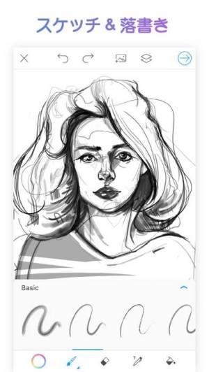 iPhone、iPadアプリ「PicsArt Color ペイント」のスクリーンショット 4枚目