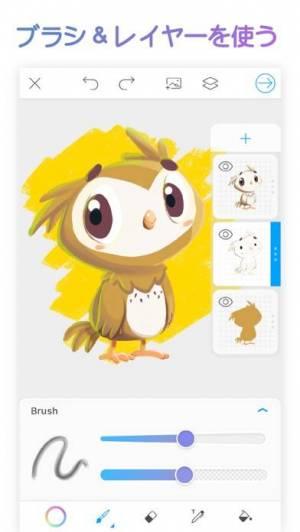 iPhone、iPadアプリ「PicsArt Color ペイント」のスクリーンショット 3枚目